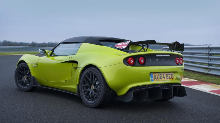 Lotus Elise Cup S, Cup R