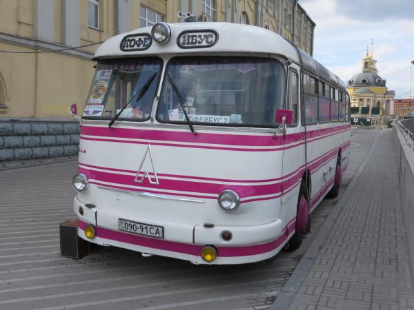 фото ЛАЗ-695Б, кофейбус-2