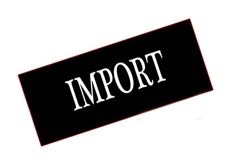 фото імпортний збір