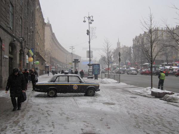 фото ДАІ, Конституційний суд України, адміністративні правопорушення, апеляційна скарга