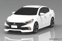 Mitsubishi Lancer… XI?!