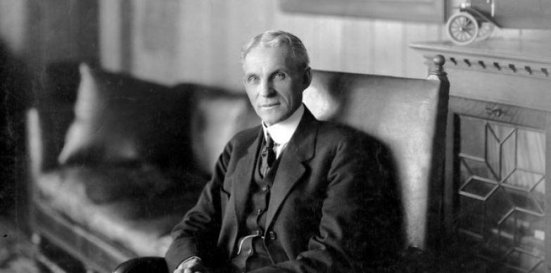 Генрі Форд (1863- 1947)