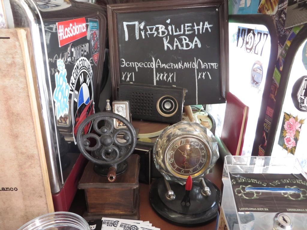 фото ЛАЗ-695М Кофейбус-8, 1971, Солом'янська площа, проспект Перемоги, КПІ