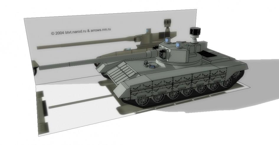 фото Об'єкт-477, Молот, Харківське конструкторське бюро машинобудування, Т-14 Армата