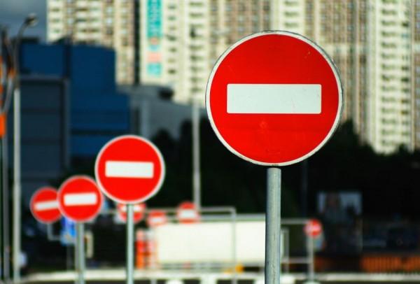 обмеження в'їзду та руху до столиці України, Київ