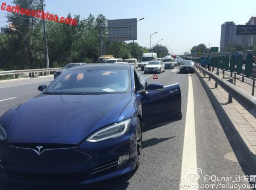 Tesla Model S China crash