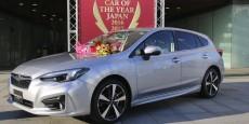 Subaru Impreza: Автомобіль року-2016 у Японії