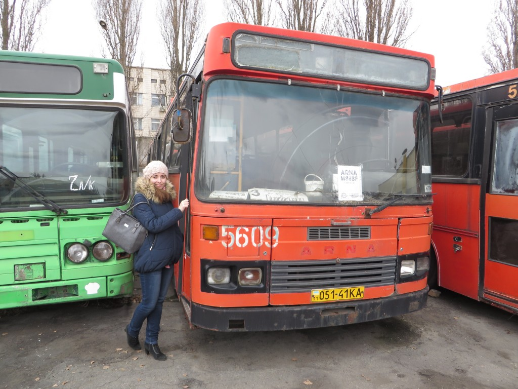 Arna M86BF, ІЕРЦ