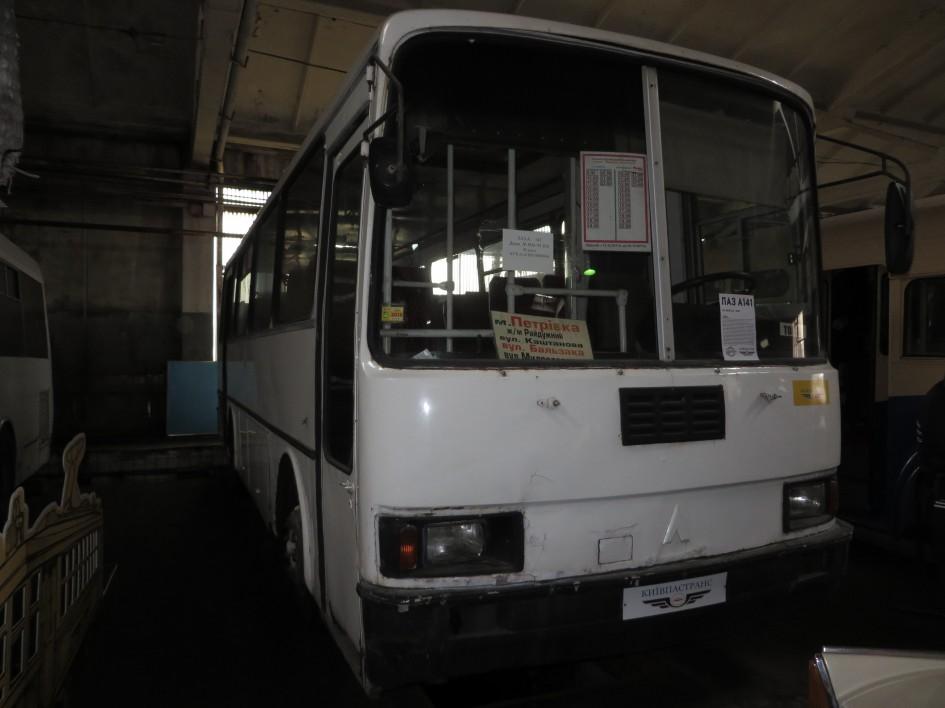 ЛАЗ А141