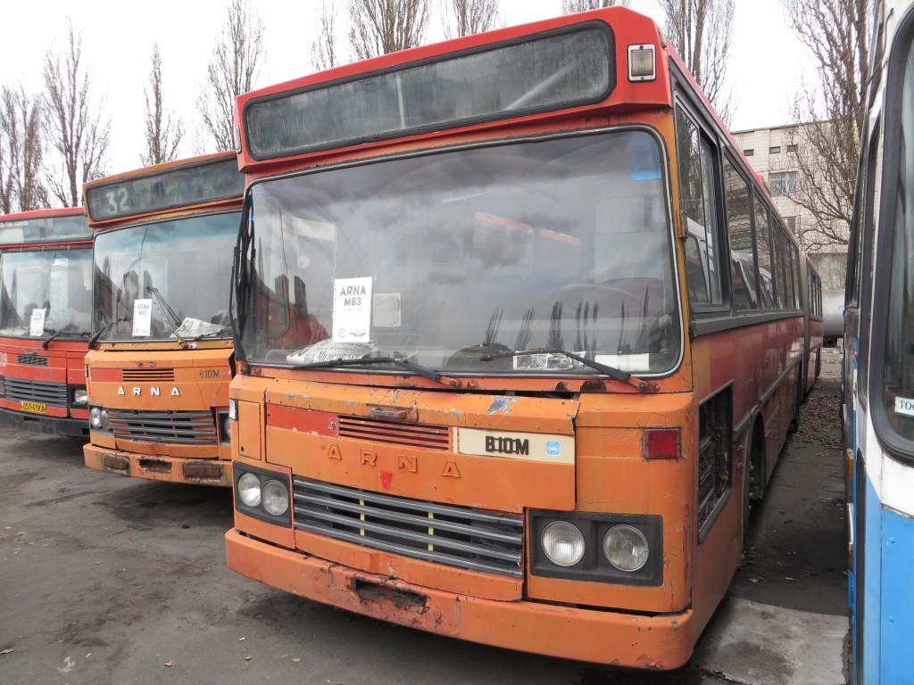Arna M83, ІЕРЦ