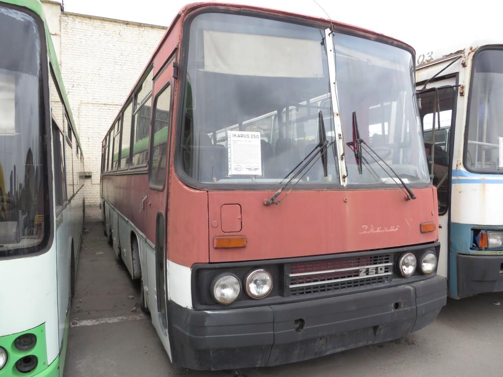 Ikarus 250, ІЕРЦ