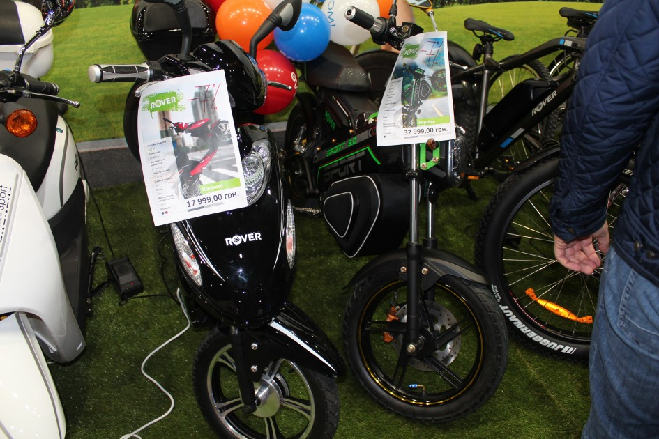 Plug-In-Ukraine-2017, електромотоцикли