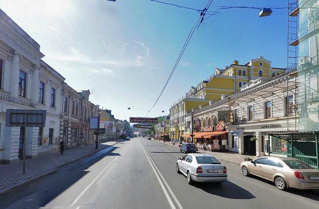 Контрактова площа, Подільський район, вул. Сагайдачного
