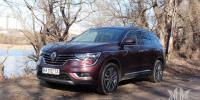 Тест Renault Koleos: преміум середньорозмірних кросоверів