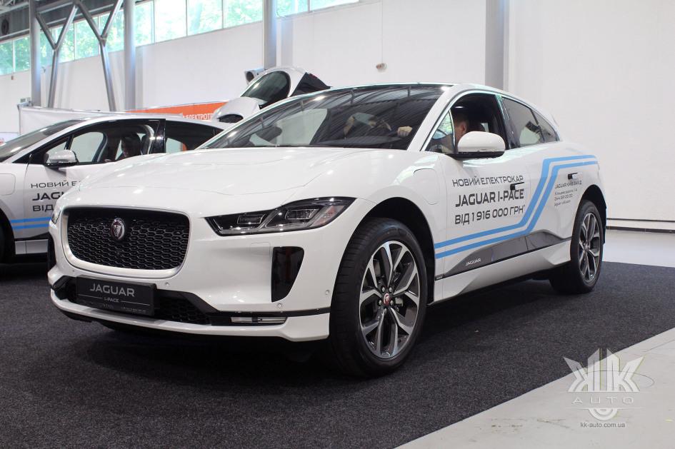 Plug-in-Ukraine-2019, Jaguar