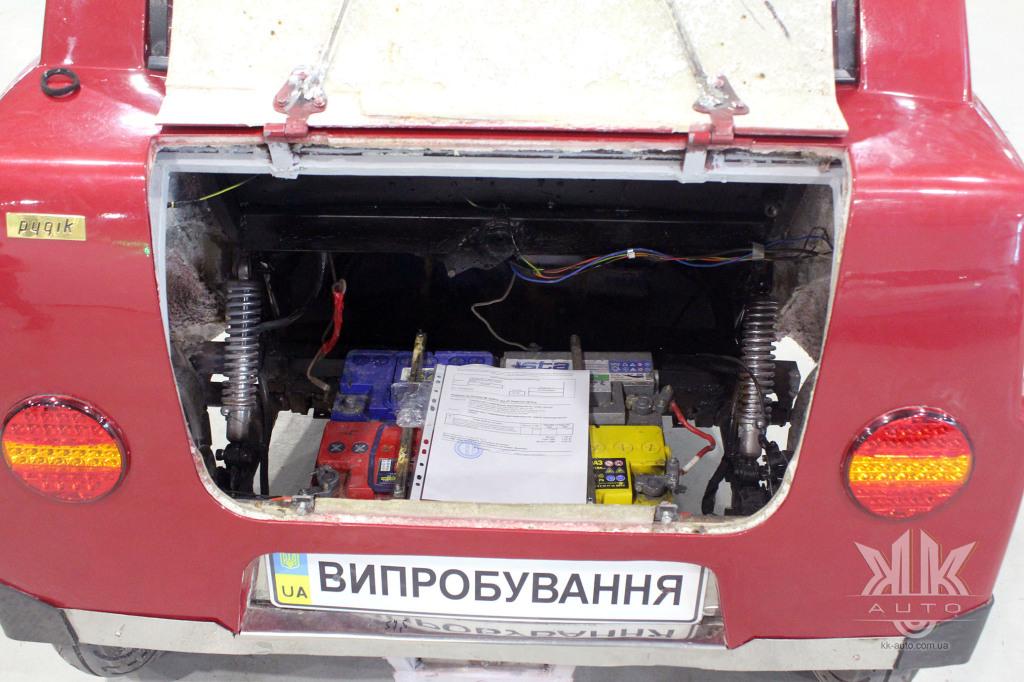 Plug-in-Ukraine-2019, Аріан