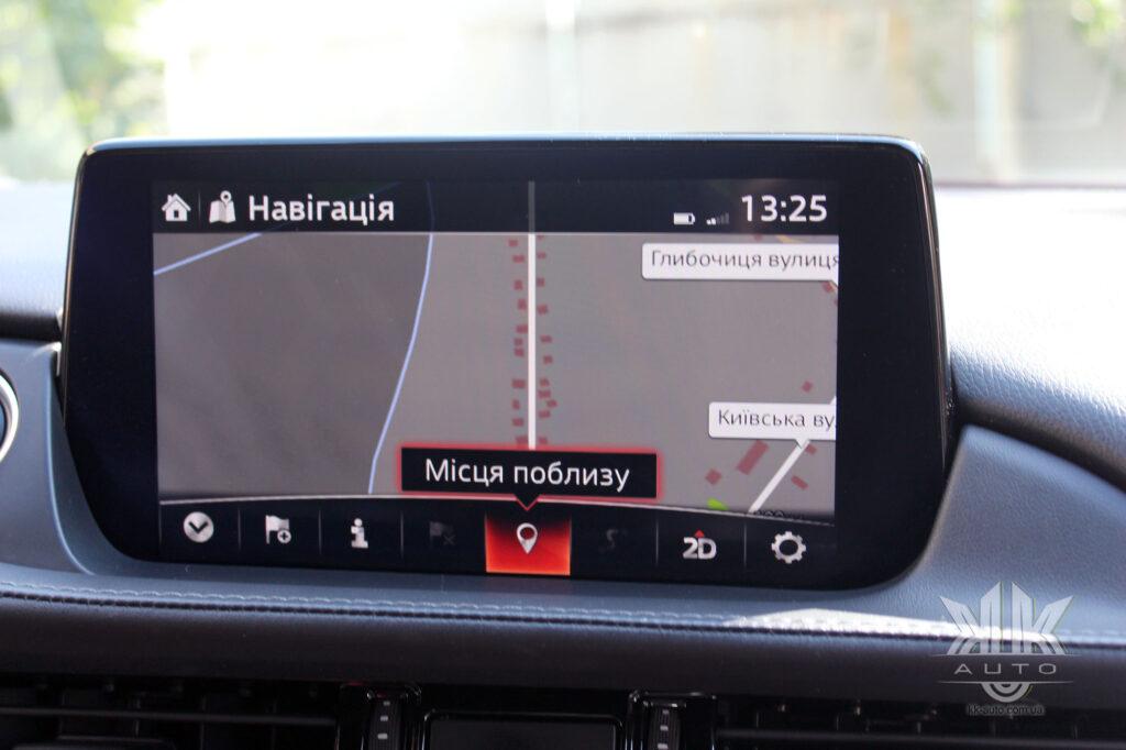 Mazda 6, MZD Mazda, MZD Connect