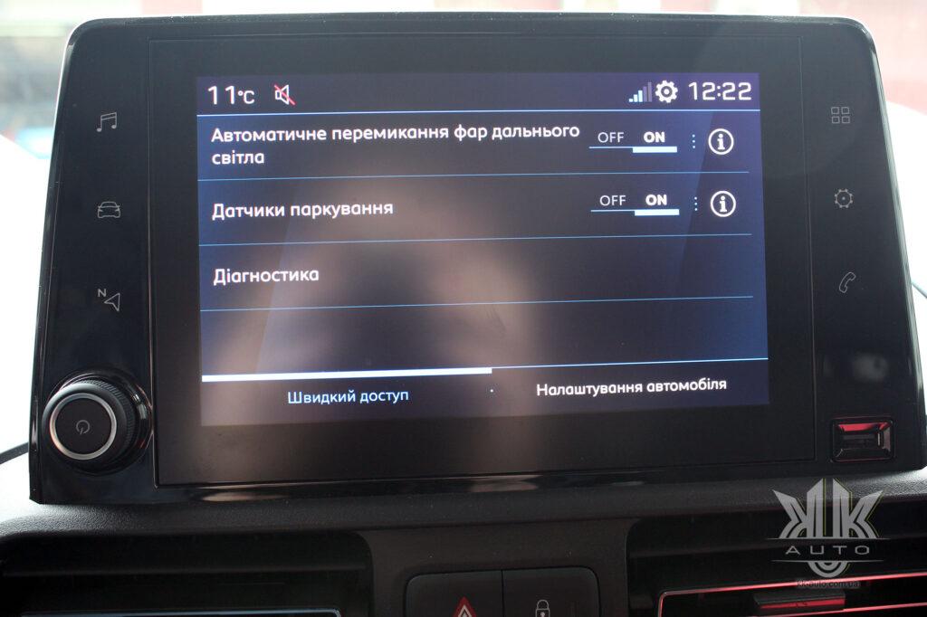 мультимедійна система Peugeot Rifter