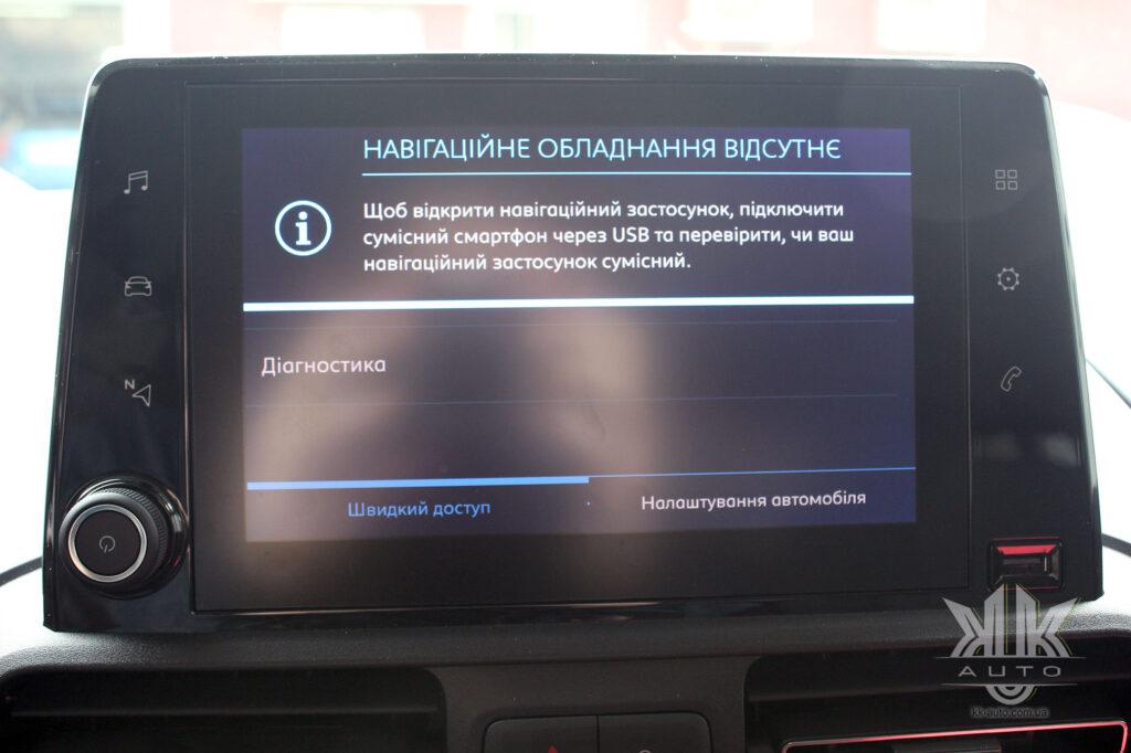 карти і навігація Peugeot Rifter