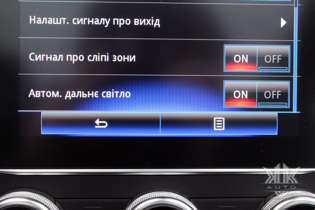 Тест-драйв Renault Kadjar, дальнє світло фар