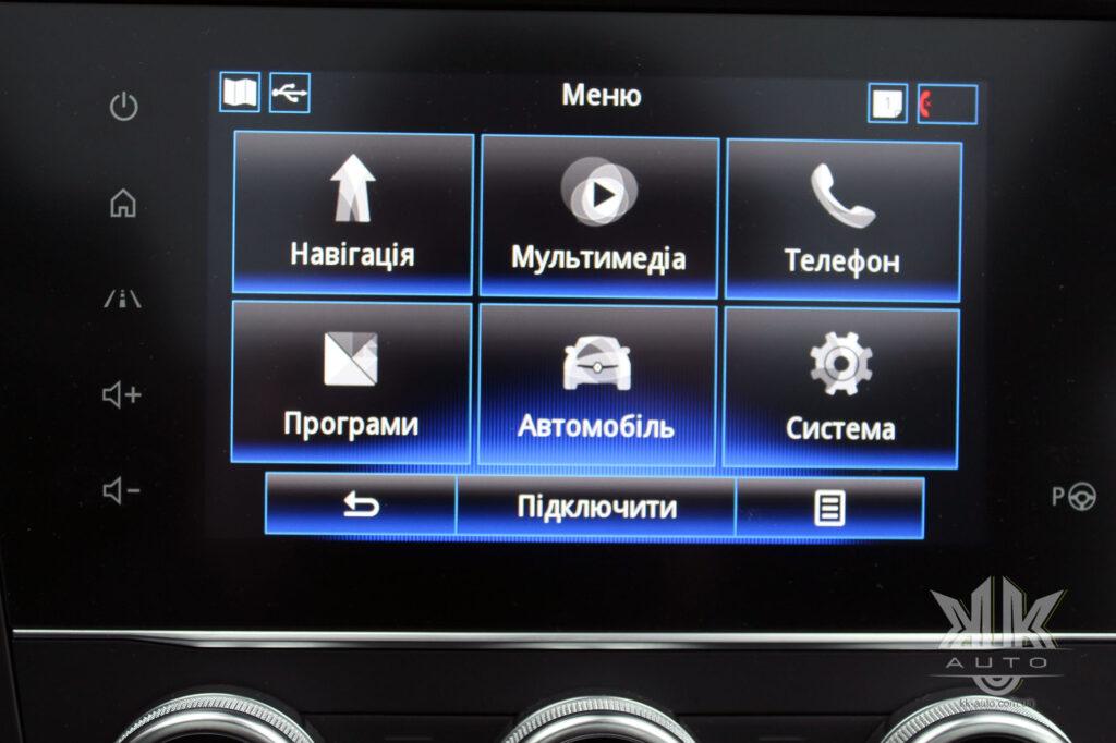 Тест-драйв Renault Kadjar, R Link 2 Renault Kadjar