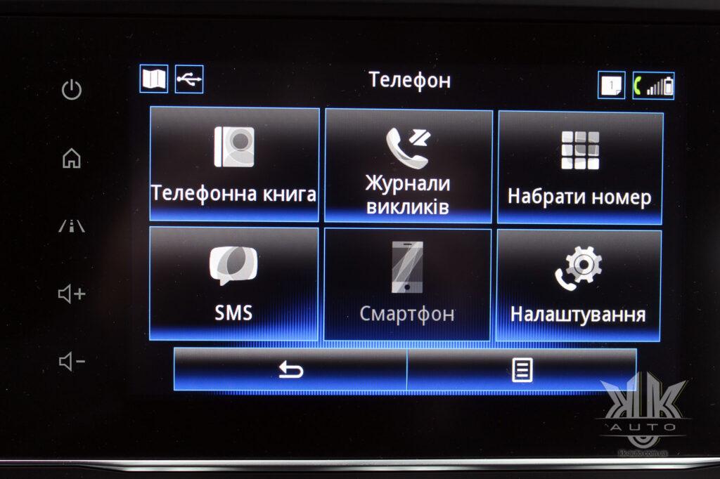 Тест-драйв Renault Kadjar, телефонія