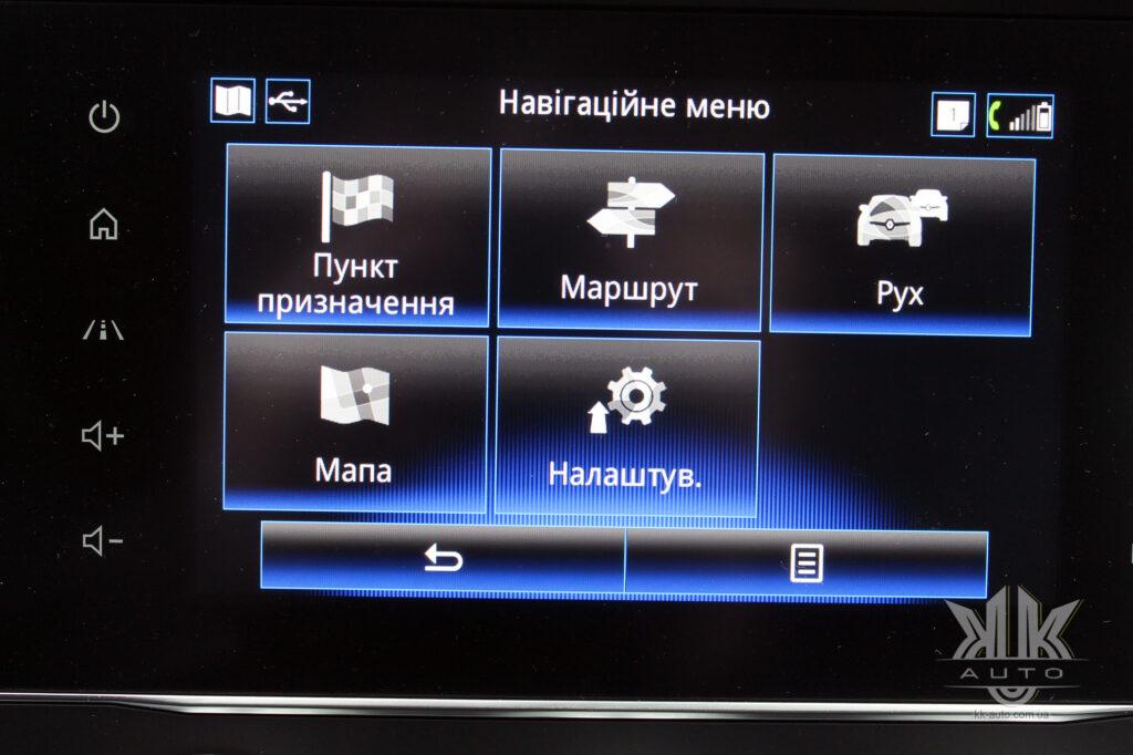Тест-драйв Renault Kadjar, карти навігація
