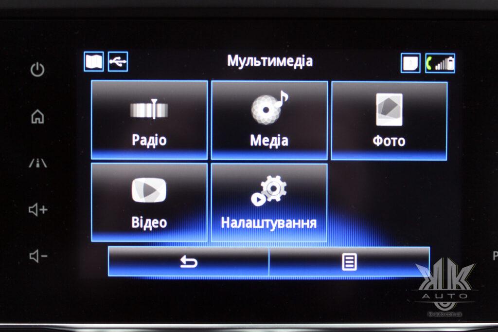 Тест-драйв Renault Kadjar, мультимедіа