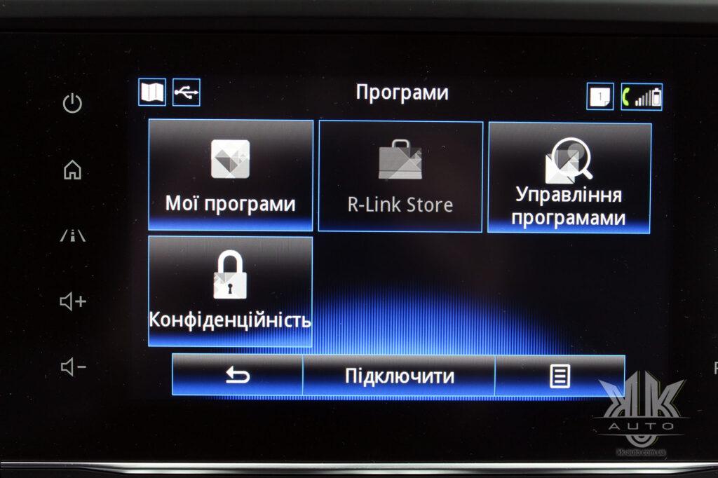 Тест-драйв Renault Kadjar, програми