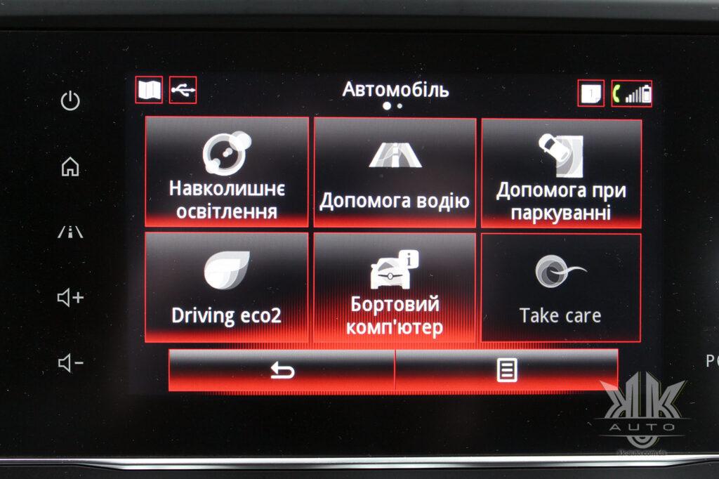 Тест-драйв Renault Kadjar, R Link 2 TomTo