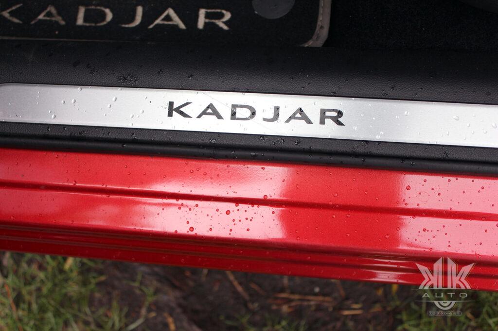 Тест-драйв Renault Kadjar, табличка
