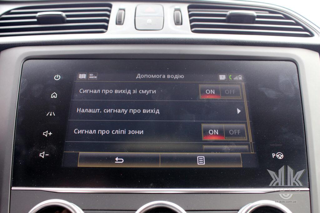 Тест-драйв Renault Kadjar, R Link 2 Kadjar 2019