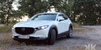 Тест-драйв Mazda CX-30 2021: так хто ЦА?