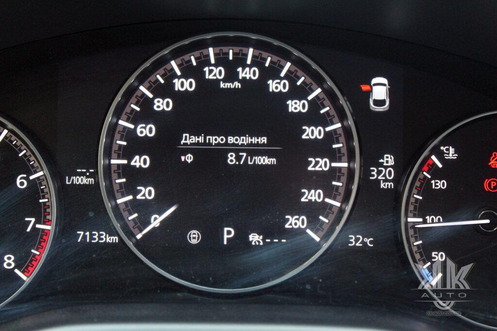 Тест-драйв Mazda CX-30, Apple CarPlay Mazda CX 30
