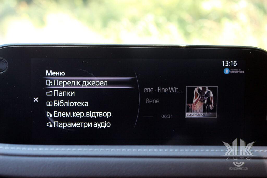 Тест-драйв Mazda CX-30, Mazda CX 30 hybrid