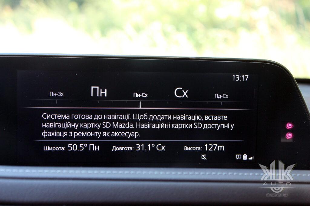 Тест-драйв Mazda CX-30, Mazda XC30