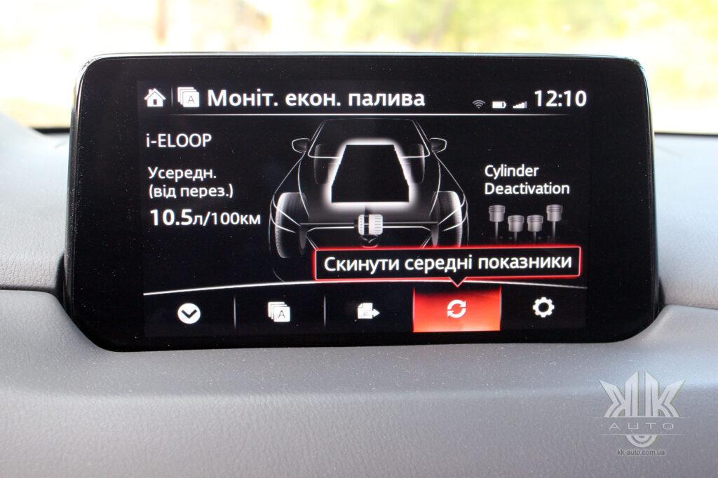 тест-драйв Mazda CX-5, CX 5 Skyactiv