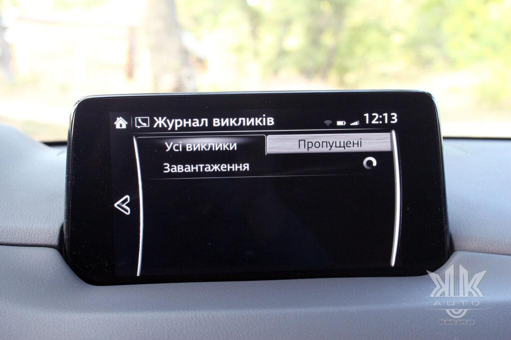тест-драйв Mazda CX-5, Mazda XC5 2020