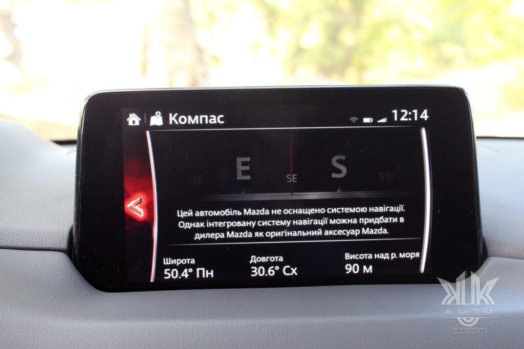 тест-драйв Mazda CX-5, SUV CX 5
