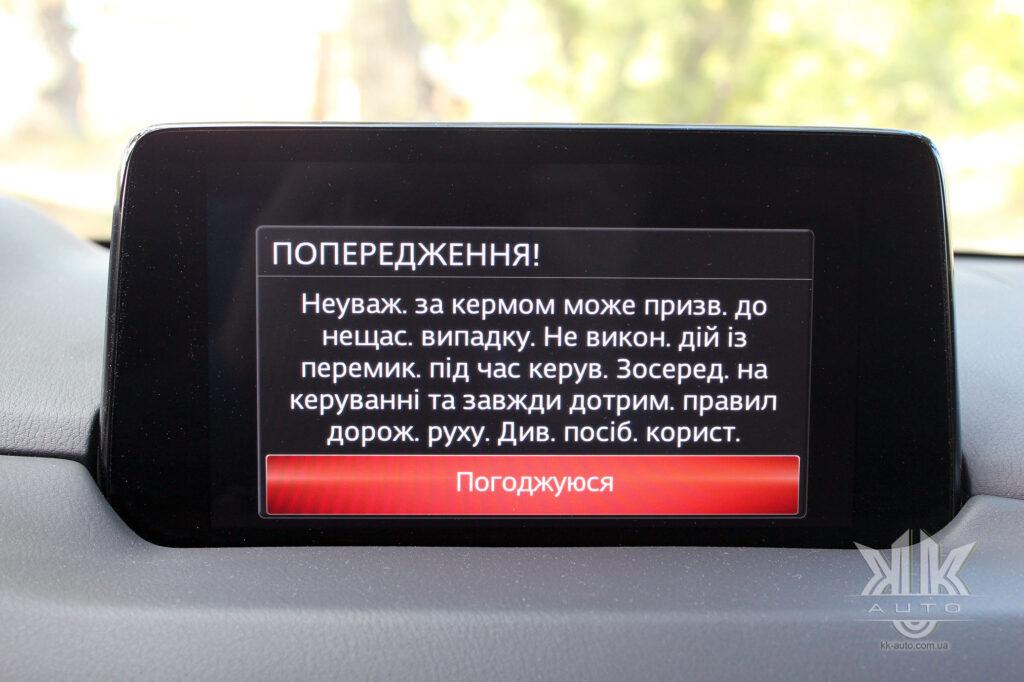 тест-драйв Mazda CX-5, XC5 Mazda