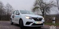 Тест-драйв Renault Sandero 2021 з ГБО